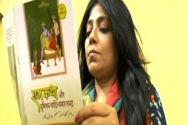 Kanpur, UP,Muslim woman, Ramayana, Urdu translate