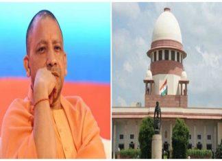Supreme Court, Government of Uttar Pradesh, encounter, Peoples Union for Civil Liberty