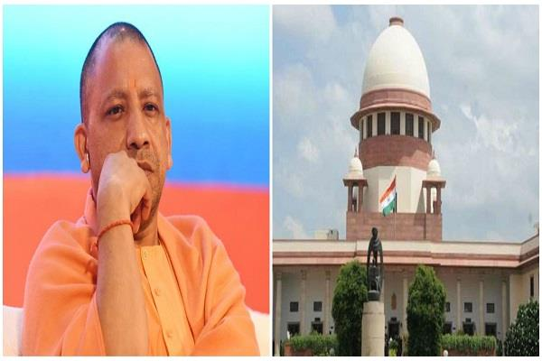 Supreme Court, Government of Uttar Pradesh, encounter, Peoples Union for Civil Liberty