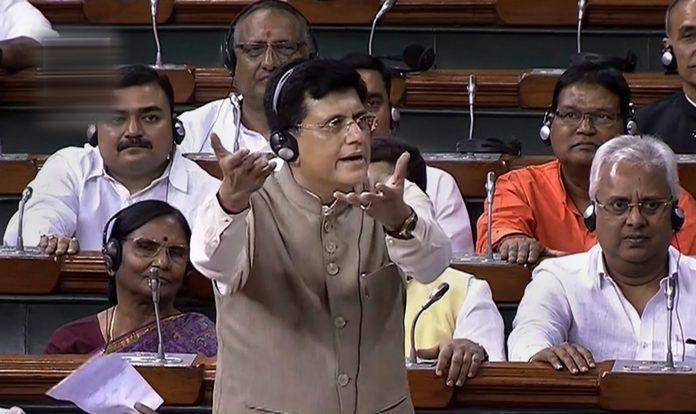 Rajya Sabha, Piyush Goel, Mallikarjun Kadge, Mumbai Mansoon Session