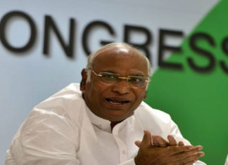 Congress, Mallikarjun Kharge, Modi Government,Petrol-Diesel