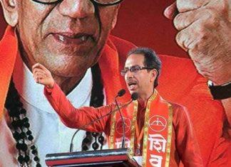 Shiv Sena, BJP, Uttar Pradesh, Uddhav Thackeray, Supreme Court