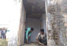 Amethi,Rahul Gandhi,Swacch Bharat,School Washroom,Khabrein24 News,