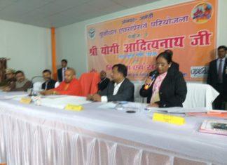 Amethi,Chief Minister,Yogi Adtiyanath,Statement,Poorvanchal,Expressway