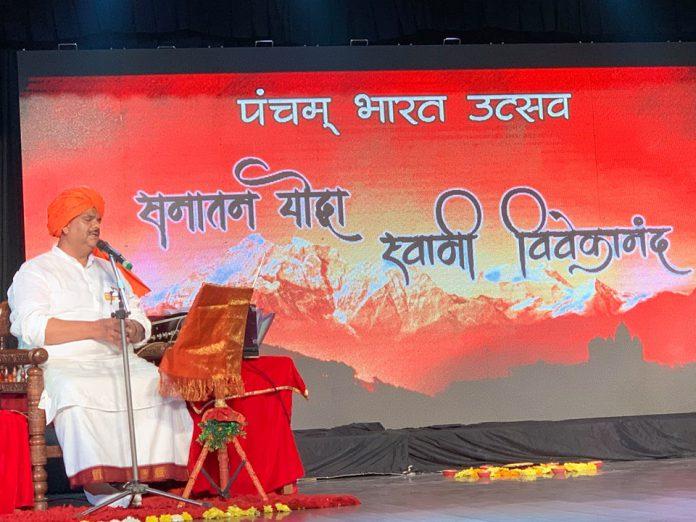 Shriguru Pawan sinha, Paavan Chintan Dhara, Bharat Utsav, Rana Yashwant, Swami Vivekanand