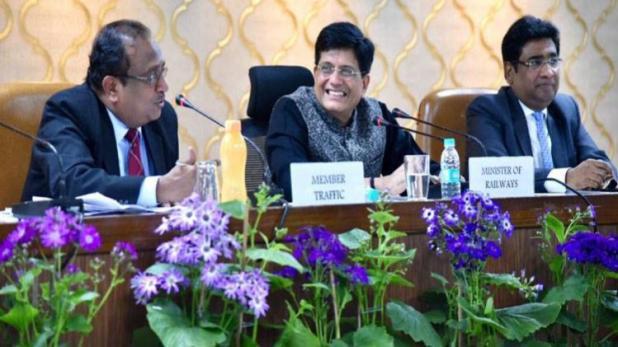 piyush-goel-announce-total-4-lakh-jobs-create-in-railway-next-2-years